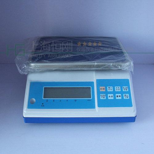 15公斤电子称