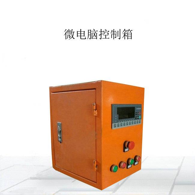 自动颗粒称重包装机