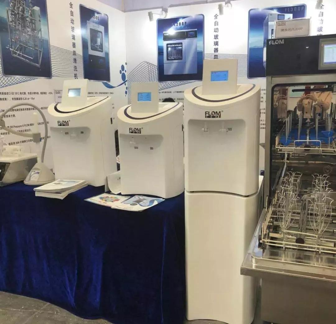 富勒姆科技产品大爆料—慕尼黑分析生化展