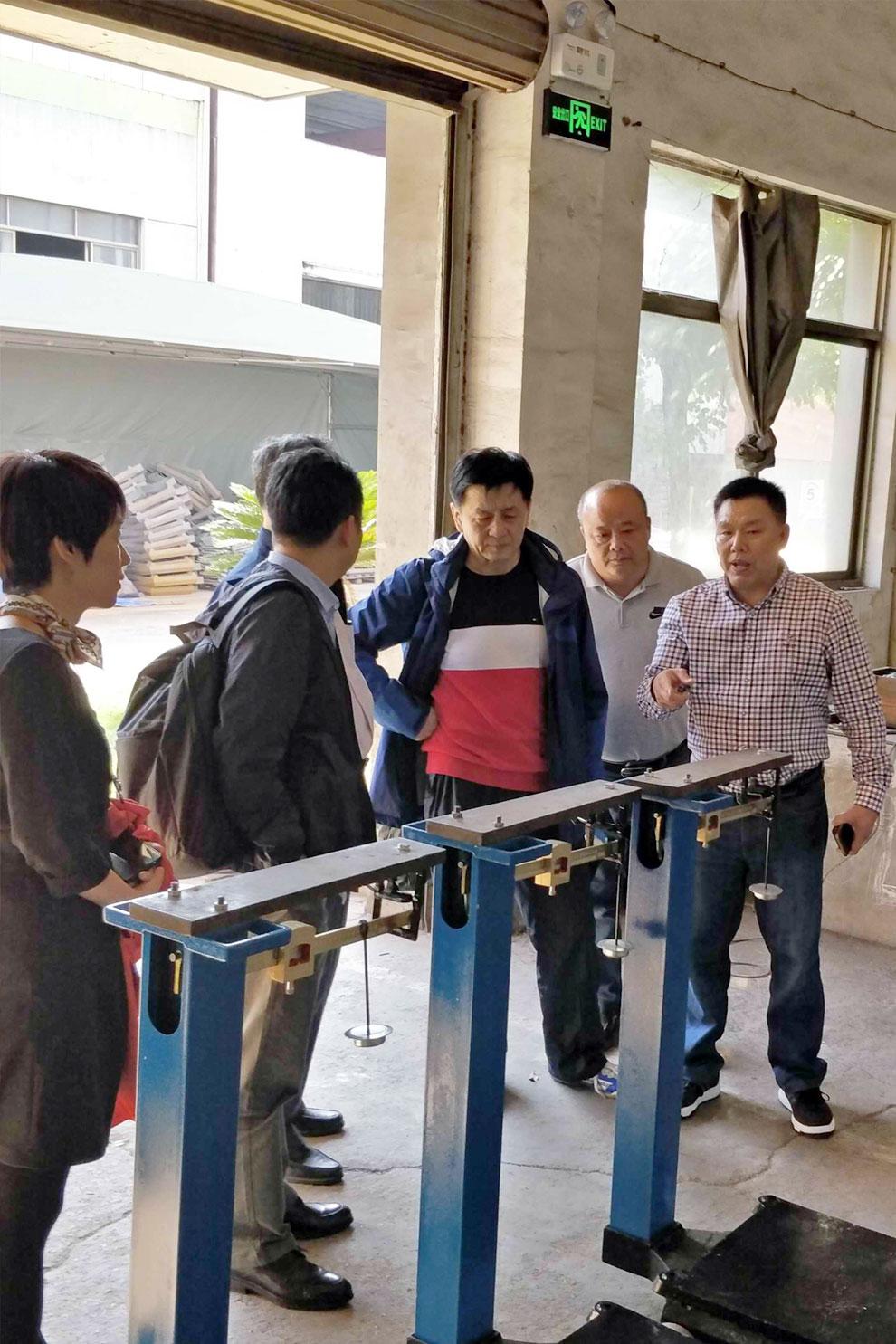 衡器自动化-上海本熙测控设备科技98彩票