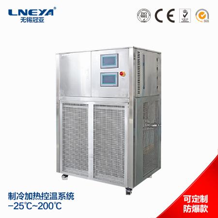 全封闭式加热制冷循环器