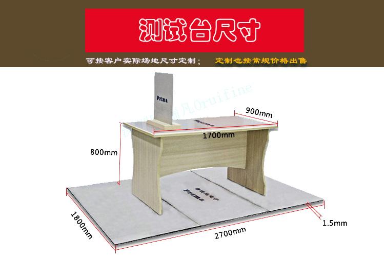 静电放电测试台尺寸