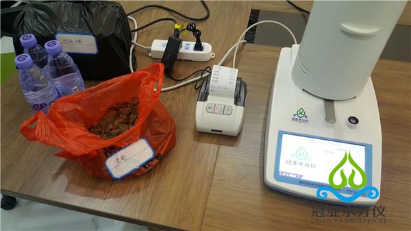 污泥含水率检测仪