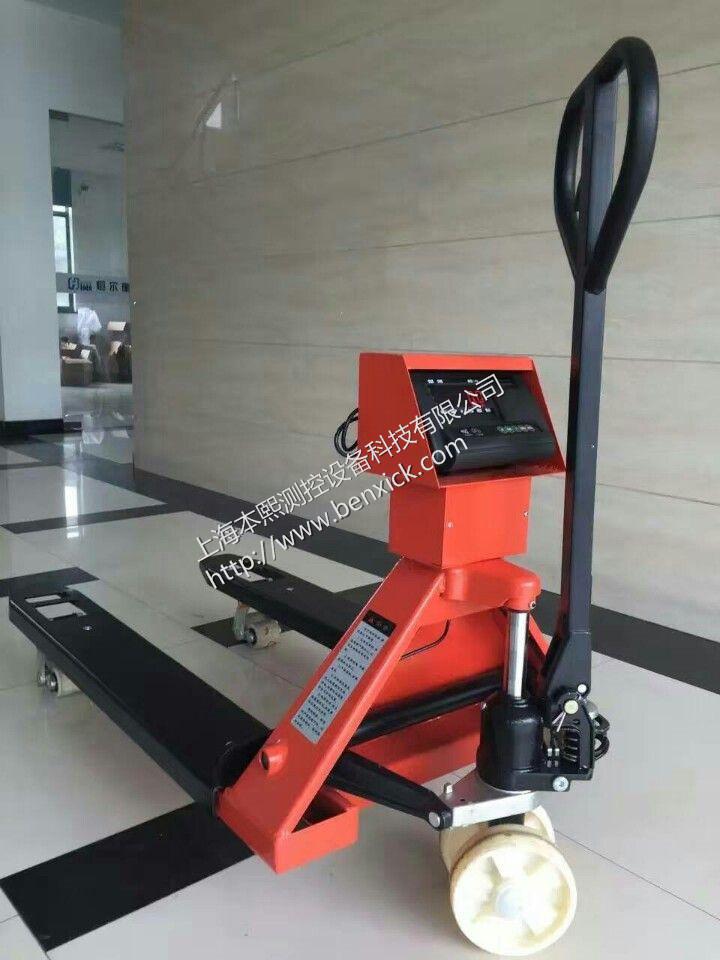 <strong>2吨物流快递行业移动称重液压叉车电子秤</strong>-上海本熙科技