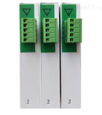 交流电流变送器