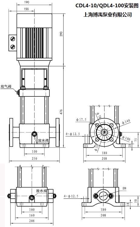 CDL4-10泵安装尺寸图