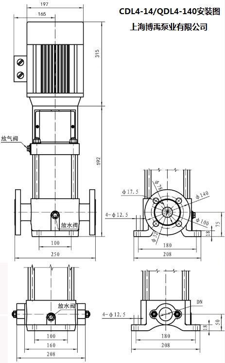 CDL4-14泵安装尺寸图