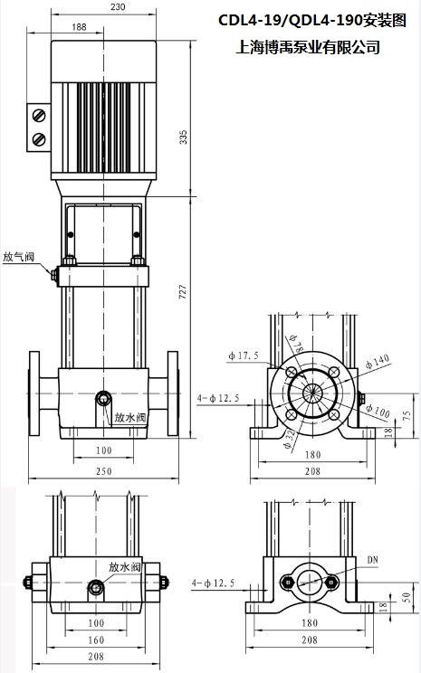 CDL4-19泵安装尺寸图