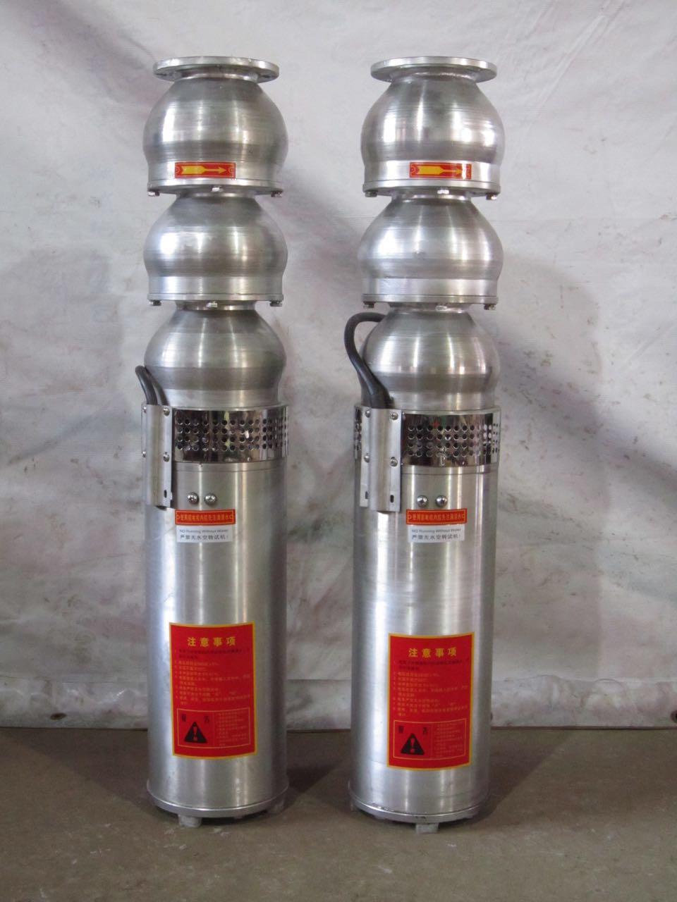不锈钢高温深井泵