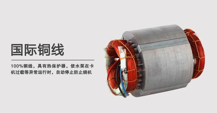 ISW型单级单吸离心泵铜线