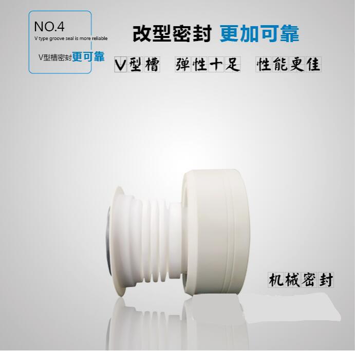 FSB型氟塑料合金离心泵机械密封