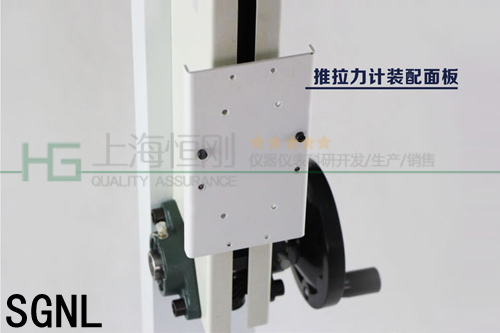 钮扣拉力测试仪图片