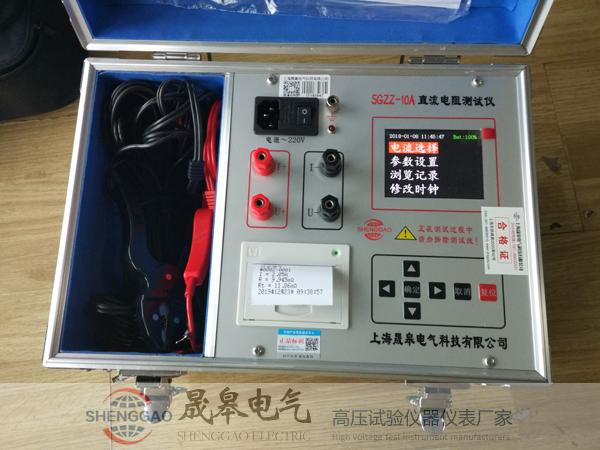 晟皋SGZZ-10A<strong><strong>直流電阻測試儀</strong></strong>