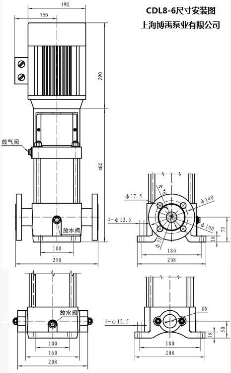 CDL8-6泵安装尺寸图