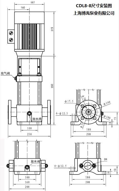 CDL8-8泵安装尺寸图