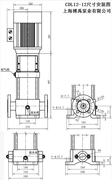 CDL12-12泵安装尺寸图