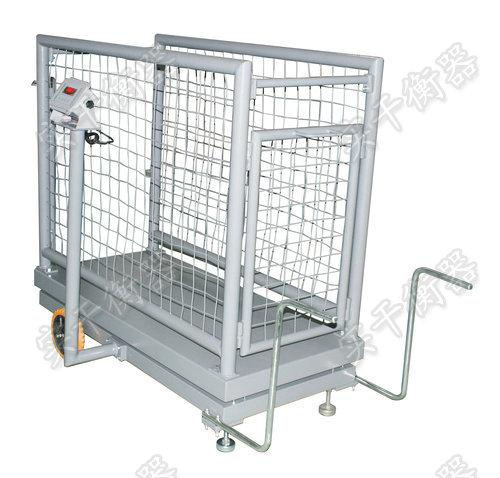 移动带笼电子秤