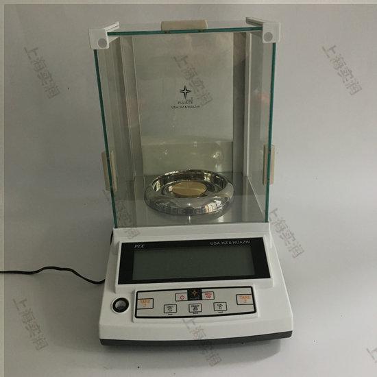 0.0001g精度电子天平