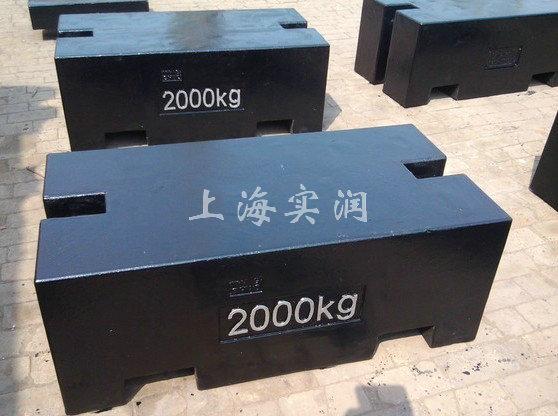 包钢材质2吨砝码