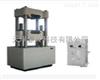 WES-D系列數顯式液壓萬能試驗機