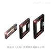 BOW A-0408-DS-C-巴鲁夫BALLUFF框式光栅光电传感器现货直销