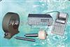 WGZ-1光電數字水位計