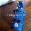 NMRW050NMRW050-MS7114-紫光减速电机