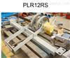 PLR 2050测速传感器