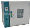 貴州恒溫幹燥箱WH9220BE特價銷售