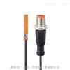 IFM易福门T型槽气缸传感器MR0121现货订购