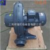 TB150-7.52018年中国台湾TB透浦式鼓风机
