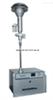 EPM-2050大气颗粒物在线分析仪