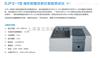 SJFS-1减反射膜反射比智能测试仪