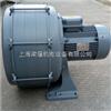 HTB100-203-1.5KW中国台湾全风多段式中压防爆鼓风机