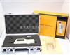 AR63B高靈敏度分體式測振儀