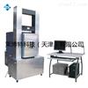 微机控制电气伺服混合料万能试验机-制冷