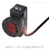 BALLUFF巴鲁夫光电传感器BOS11K-NA-ID10-02