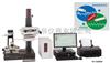 SV-C3200SV-C4500525系列-表面粗糙度和轮廓测量仪