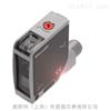 巴鲁夫BLT21M-001-N-S4发光传感器库存现货