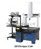 S500/700/900CNC三坐标测量机