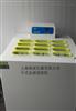 Jipad-6GL 湖南岳麓山旌派干式血浆速融机融浆机