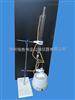 LQ-21现货供应沥青含水量测定仪—主要产品