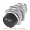 BIC1B0-ITA50-M30巴鲁夫感应式耦合器代理原装现货