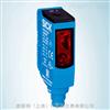 SICK西克光电传感器WTB9-3P2261*