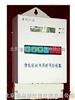 QD-LSK1-6路灯控制器