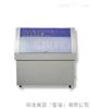 多功能紫外线耐候试验机