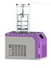 专利实验型冷冻干燥机