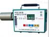 FCC-25型防爆呼吸性粉尘采样器5-25L/min