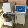 砂浆搅拌机UJZ砂浆搅拌机