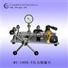 MY-100B-Y压力校验台价格